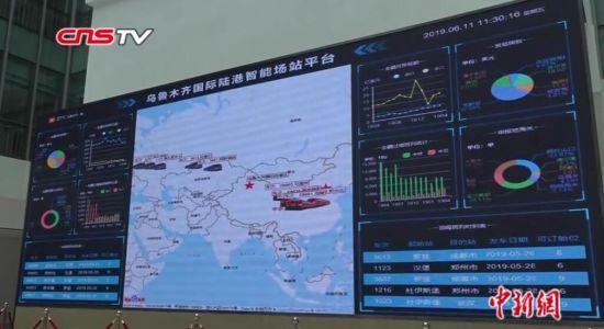 """乌鲁木齐国际陆港区:加速建设""""丝路""""核心区标志性工程"""