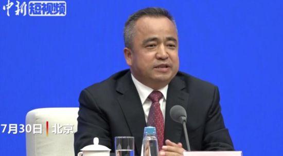 新疆自治区副主席谈教培中心:充分保障学员不受任何侵犯