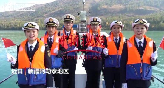 中国最西北海事工作站 向国旗敬礼为祖国祝福