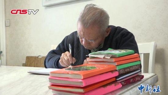 新疆九旬老人写日记70余年 267本日记记录时代变迁