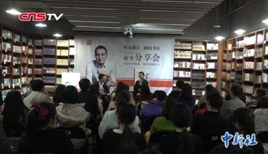 《我从中国来:海外新疆人》讲述从新疆走向世界的华人故事
