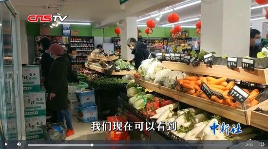 留守武汉Vlog5:武汉人怎么买菜?在家都做什么?