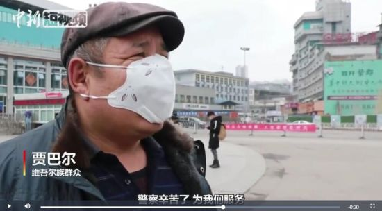 """维吾尔族大叔赶做500张烤馕赠送贵阳一线""""战疫""""铁警"""