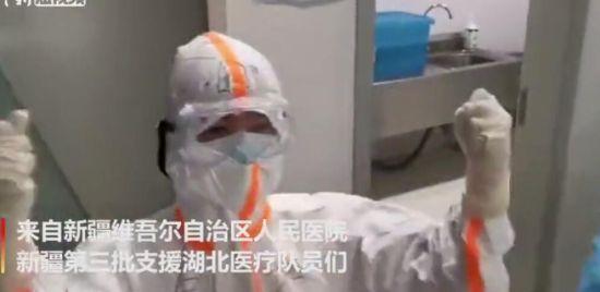 """武汉重症病区:带着""""羊肉串儿""""的新疆医生来啦!"""