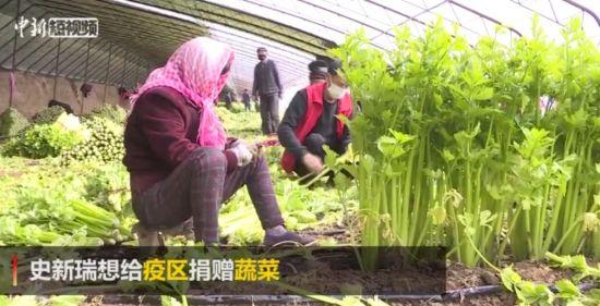 新疆巴(ba)州消防�T心系武�h �系家(jia)�l(xiang)村民捐�7.5��蔬菜(cai)