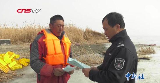 中国最大内陆淡水湖进入禁渔期