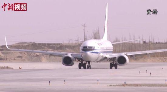 中国首个机场远程塔台在新疆成功试运行
