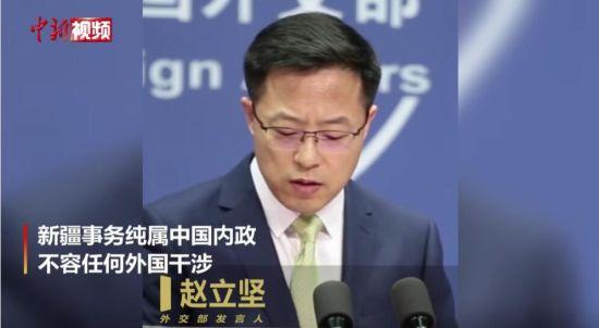 中方回应美方签署所谓涉疆法案:奉劝立即纠正错误