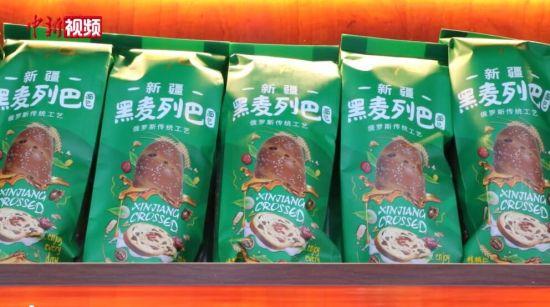 新疆传统食品走出国门 服务中亚周边市场