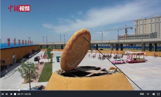 新疆智能化烤馕 可500人同时打馕