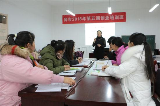 一八六团举办创业培训班 引导职工创业增收