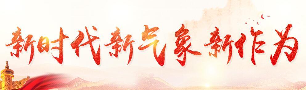 新(xin)�r(shi)代(dai)新(xin)�庀笮�(xin)作��