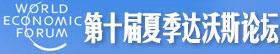 2016夏季�_沃斯���chang)壕��现]拇喂?ye)革命(ming)