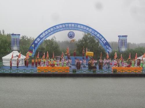 博斯腾湖第九届捕鱼节暨第三届国际帆船公开赛开幕
