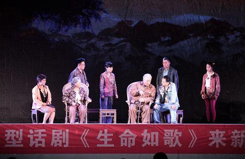 山西省文化援疆新创话剧《生命如歌》在第六师巡演