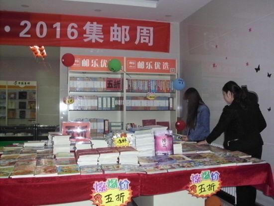 石河子邮政公司举办优秀精品图书展