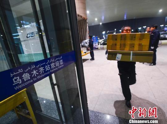 """新疆高铁试水""""双十一""""快运市场 助力""""电商黄金周""""物流服务"""