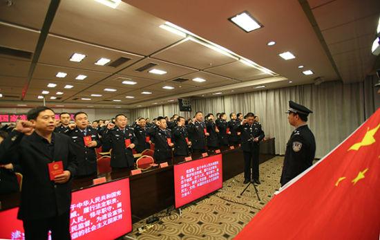 新疆兵团公安局组织开展国家宪法日宣誓活动