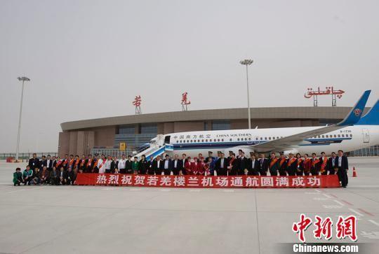 当天航班机组人员与旅客合影留念。 王小军 摄