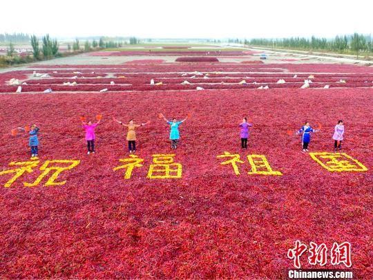 新疆博湖民众用丰收的辣椒玉米庆国庆