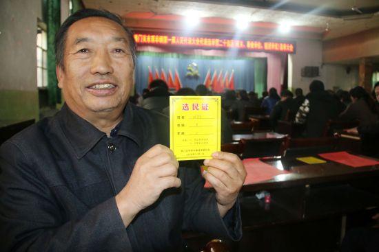 三十团组织召开铁门关市双丰镇第一届人大代表选举大会