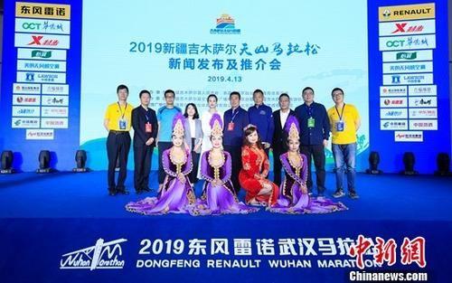 """""""旅游+体育""""2019新疆吉木萨尔·天山马拉松将于六月底开赛"""