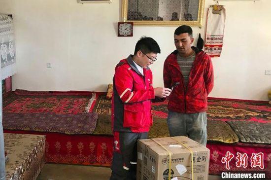 """""""新冰山上的��(lai)客(ke)""""�中��最西端民(min)�(zhong)共(gong)享�(dian)商�t利(li)"""