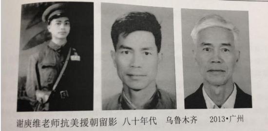 抗美援朝老兵、石河子�(dian)影公司老�h(dang)�T(yuan)�x庾�S病(bing)逝前(qian)交�f元(yuan)�h(dang)�M