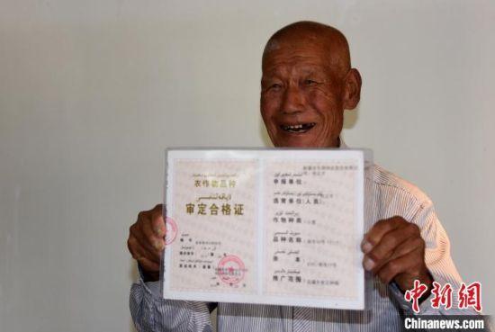"""新lu) 霸yuan)隆平""""��正(zheng)才�U痴(chi)迷研究小���s交增�a�p糖(tang)"""